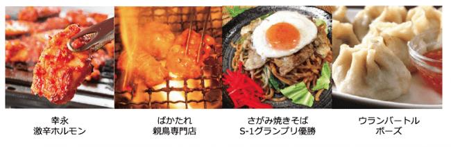 【新宿】ONE EAST 東アジア文化祭り2