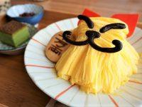 台湾「CAFE1911」猫かき氷2