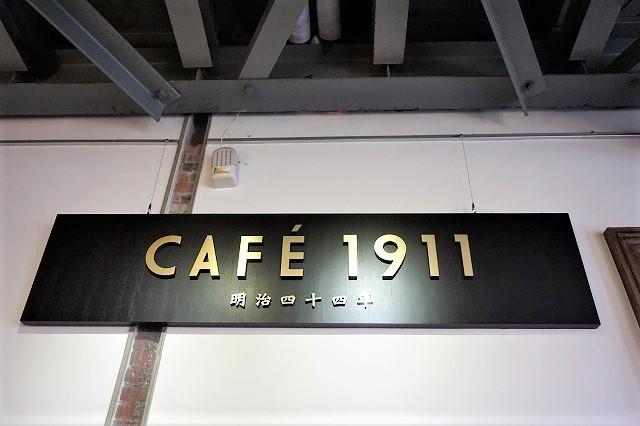 台湾「CAFE1911」看板