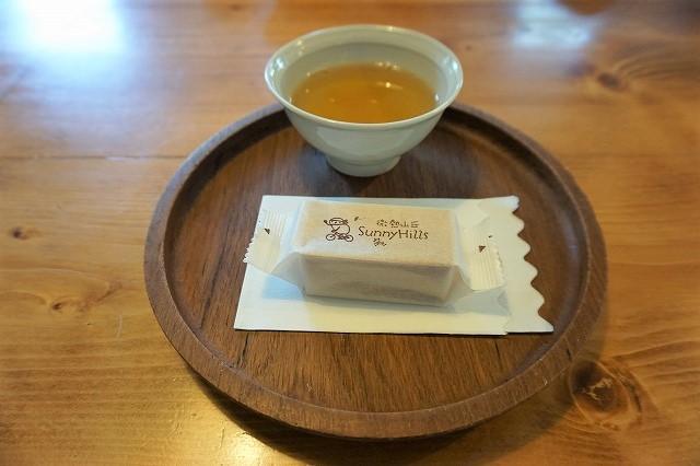 台湾 高雄「サニーヒルズ」無料試食