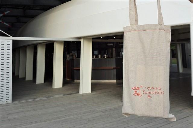 台湾 高雄「サニーヒルズ」麻の袋