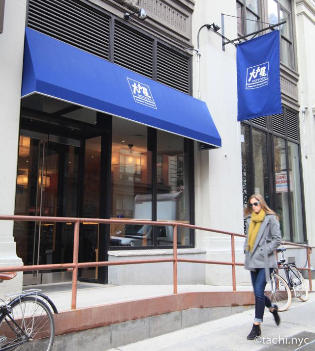大戸屋 ニューヨークチェルシー店