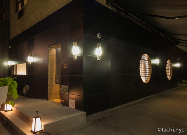 天婦羅松井 ニューヨーク店