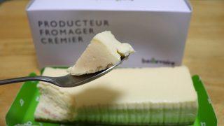 東京・麻布十番「beillevaire(ベイユヴェール)」半生チーズケーキ2