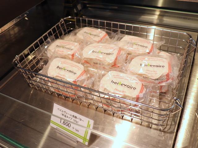 東京・麻布十番「beillevaire(ベイユヴェール)」有塩バター