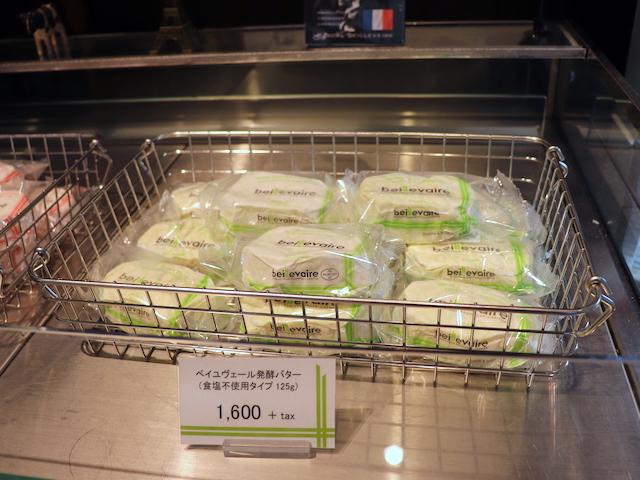 東京・麻布十番「beillevaire(ベイユヴェール)」無塩バター