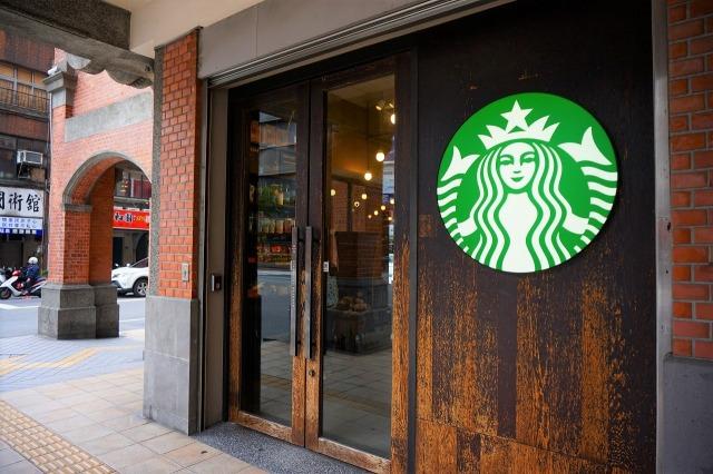 スターバックスコーヒー保安門市 入り口