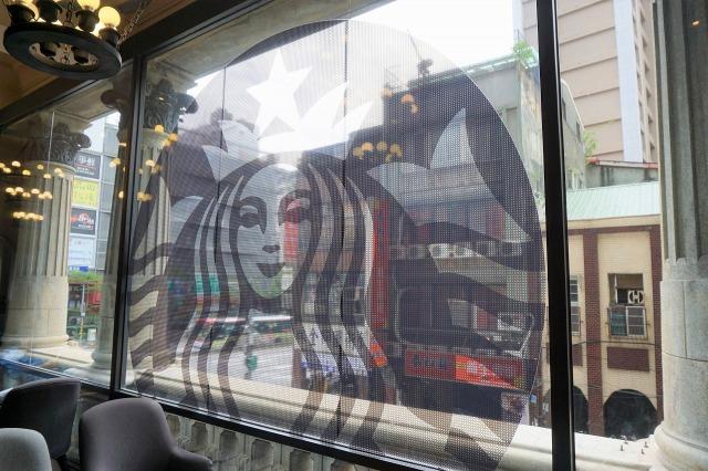 スターバックスコーヒー保安門市 店内窓