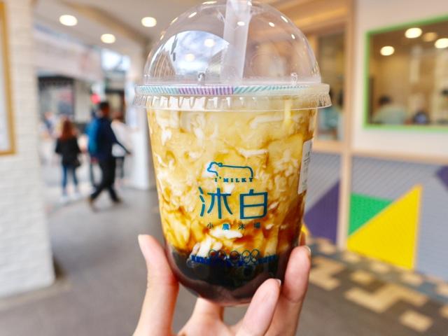 台湾 沐白小農沐場 黒糖タピオカミルク「黑糖波霸鮮奶」2