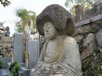 京都「アフロ大仏」横から 金戒光明寺