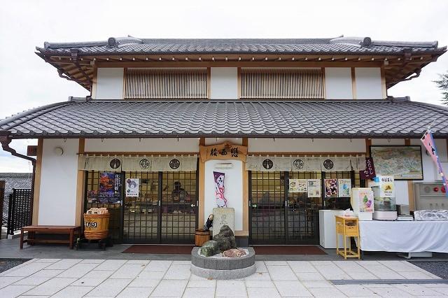 京都「アフロ大仏」金戒光明寺 お土産グッズ