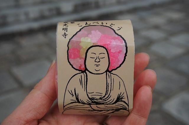京都「アフロ大仏」金戒光明寺 お土産 金平糖