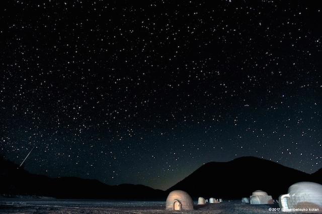 降るような星空 しかりべつ湖コタン