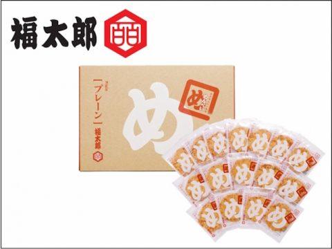 福岡県 明太のおせんべい「山口屋福太郎」