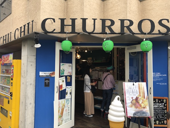 徳島名物「CHU CHU CHURROS CAFE」