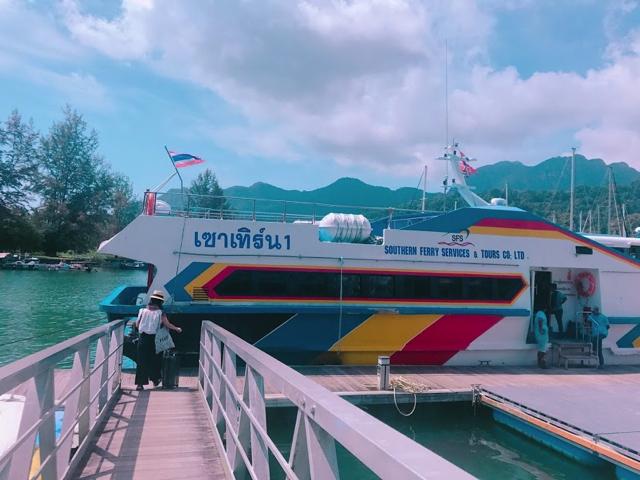 タイ「リペ島」高速船