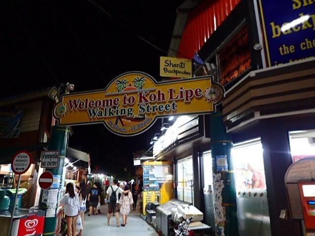 タイ「リペ島」パタヤビーチ メインストリート