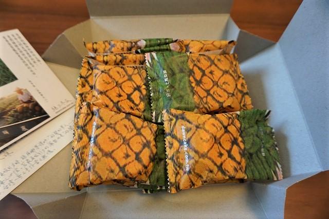 台湾・台中「宮原眼科」パイナップルケーキ 個包装