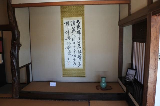 旧大隈邸 富士の間(掛軸は伊藤博文書を展示)