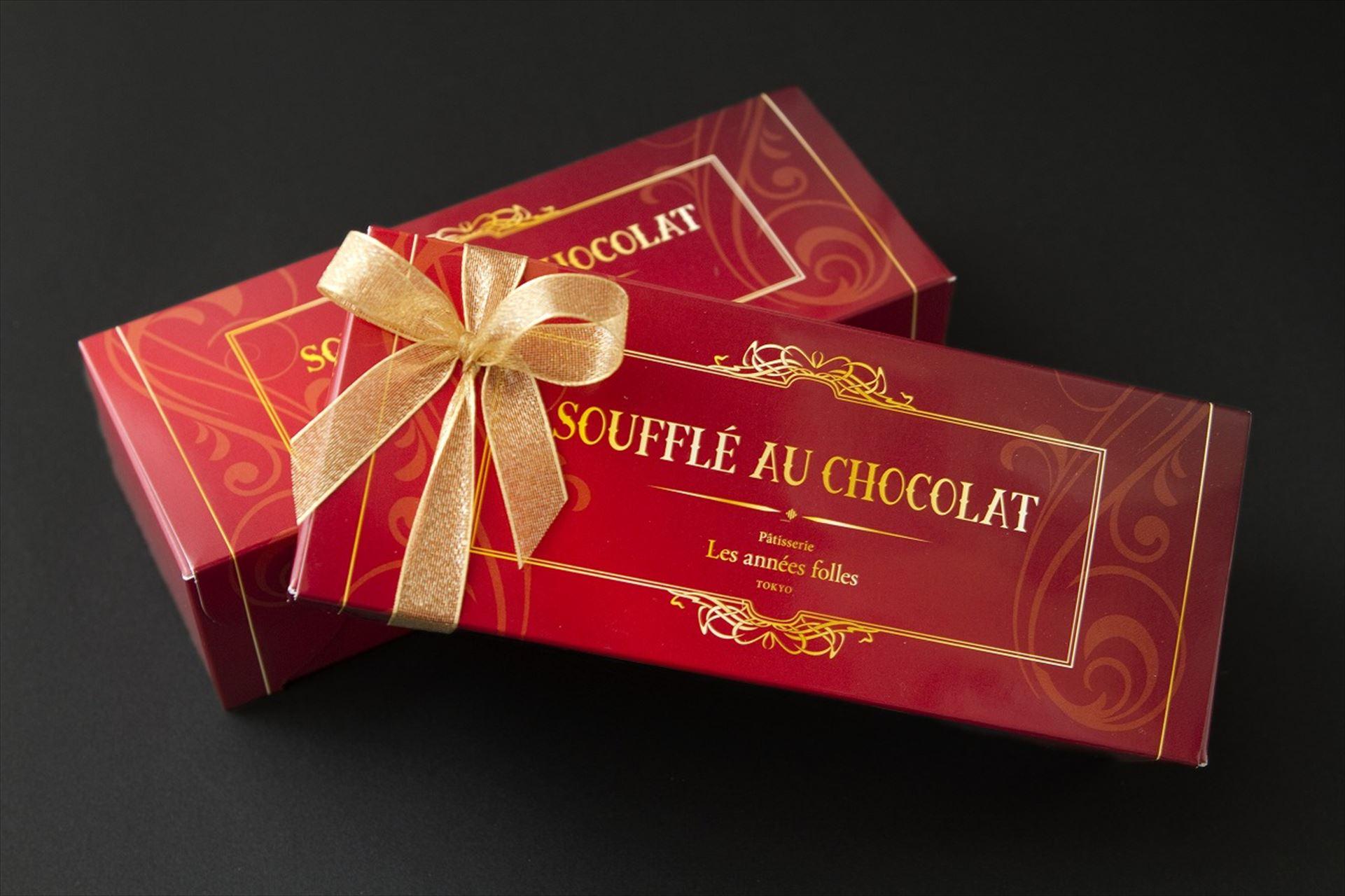 大人気!濃厚チョコスフレケーキ「スフレ・オ・ショコラ」がお取り寄せ可能に