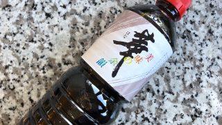 山田屋 醤油 華
