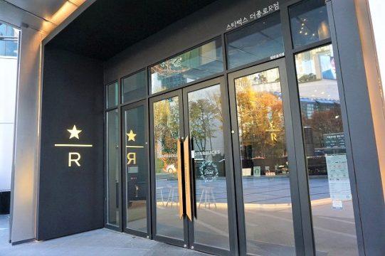 韓国最大のスタバ「THE鍾路店」