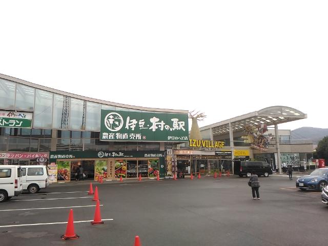 道の駅「伊豆のへそ」伊豆・村の駅