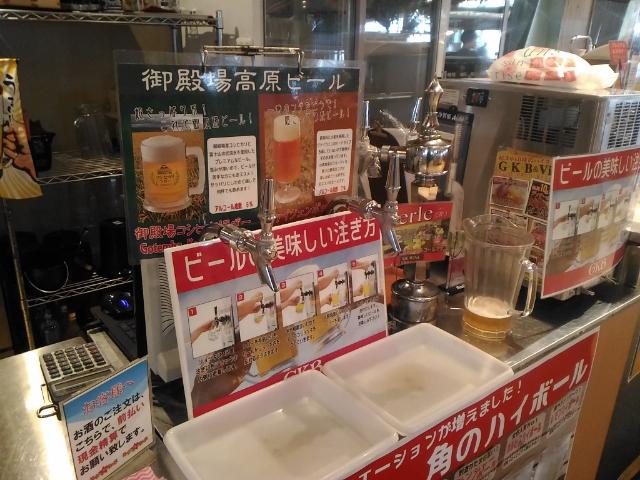 道の駅「伊豆のへそ」クラフトビール