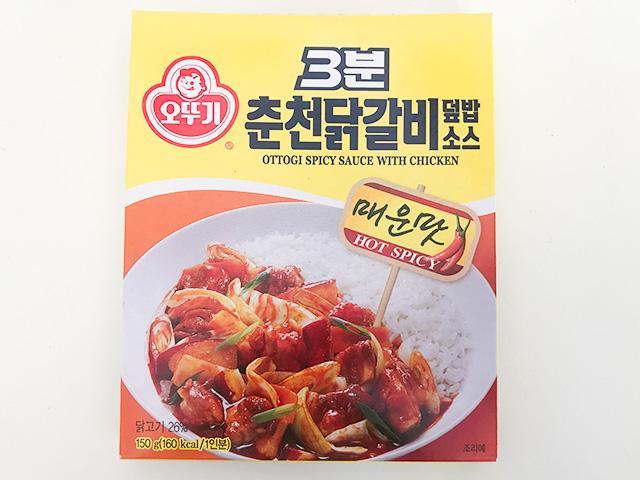 新大久保のスーパーで買えるオススメ韓国食材5選!
