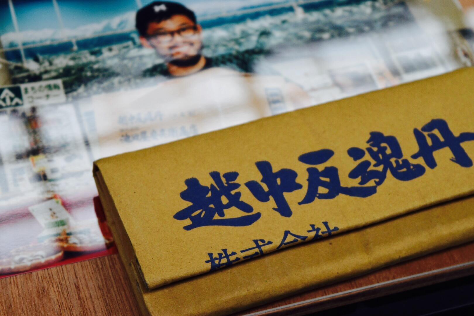 島津さんが段ボールで作った財布