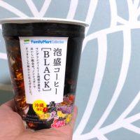 泡盛コーヒー 沖縄土産