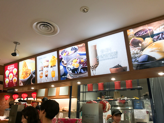 台湾スイーツのあるところ行列あり!「台湾甜商店 新宿店」に行ってきた