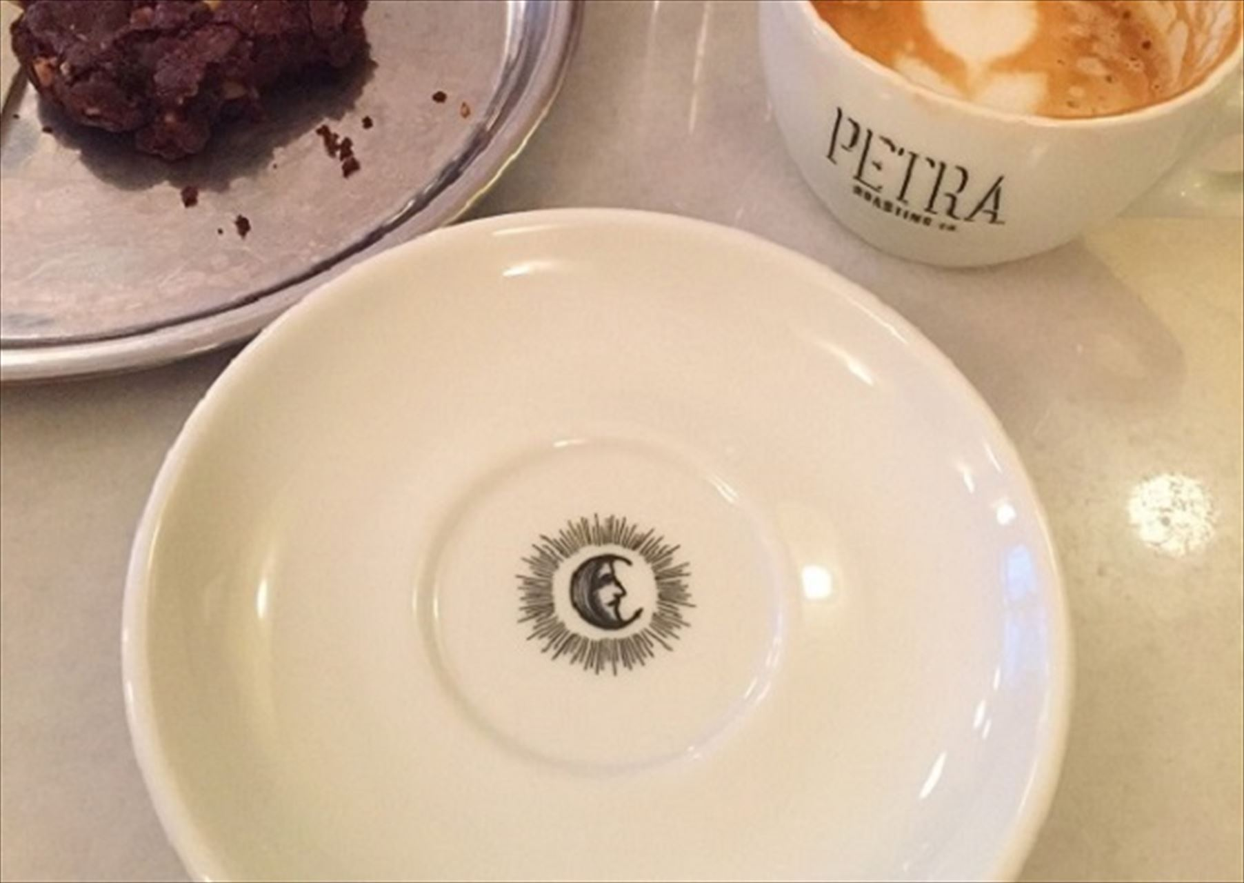 Petra Coffee
