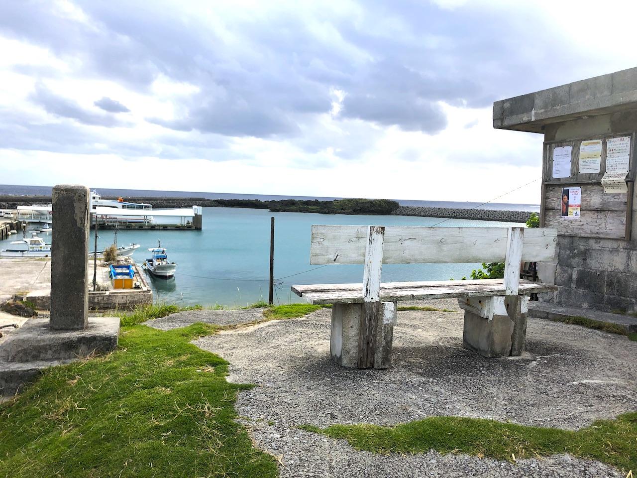 久高島 港を臨むベンチ