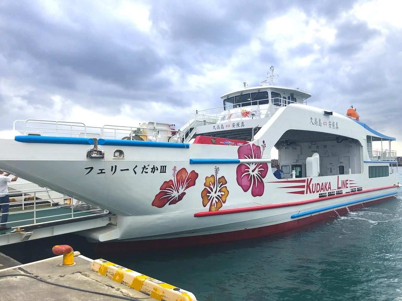 久高島 フェリー