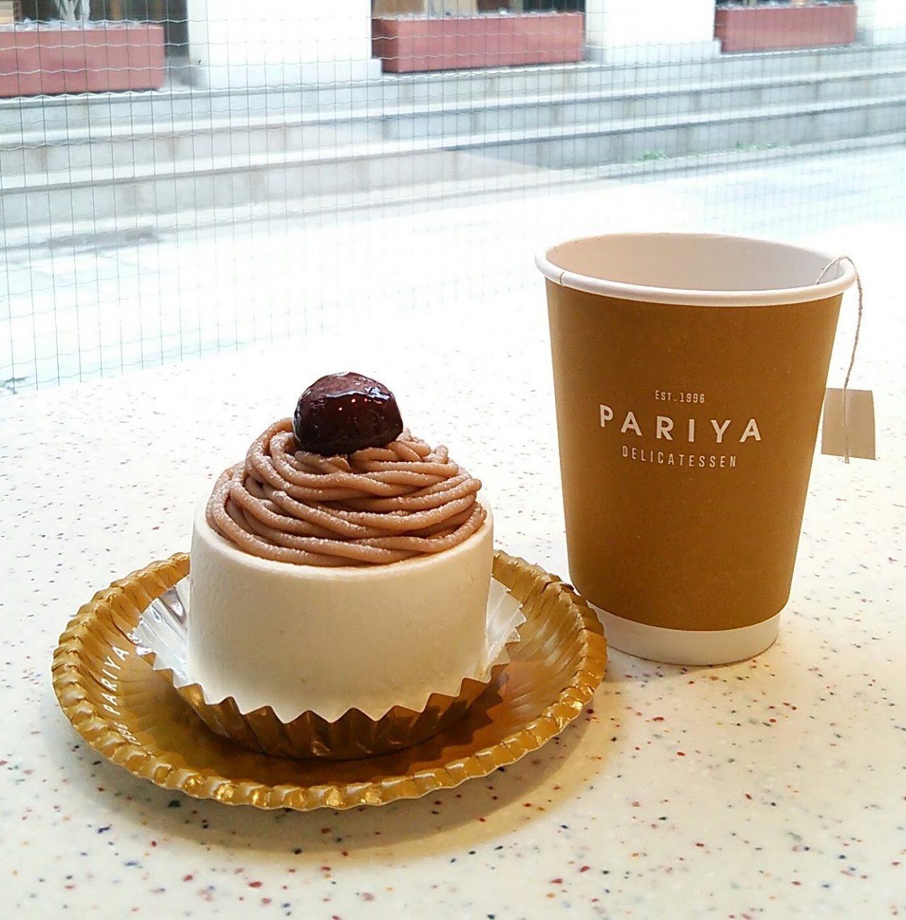 柳小路南角 PARIYA ケーキセット
