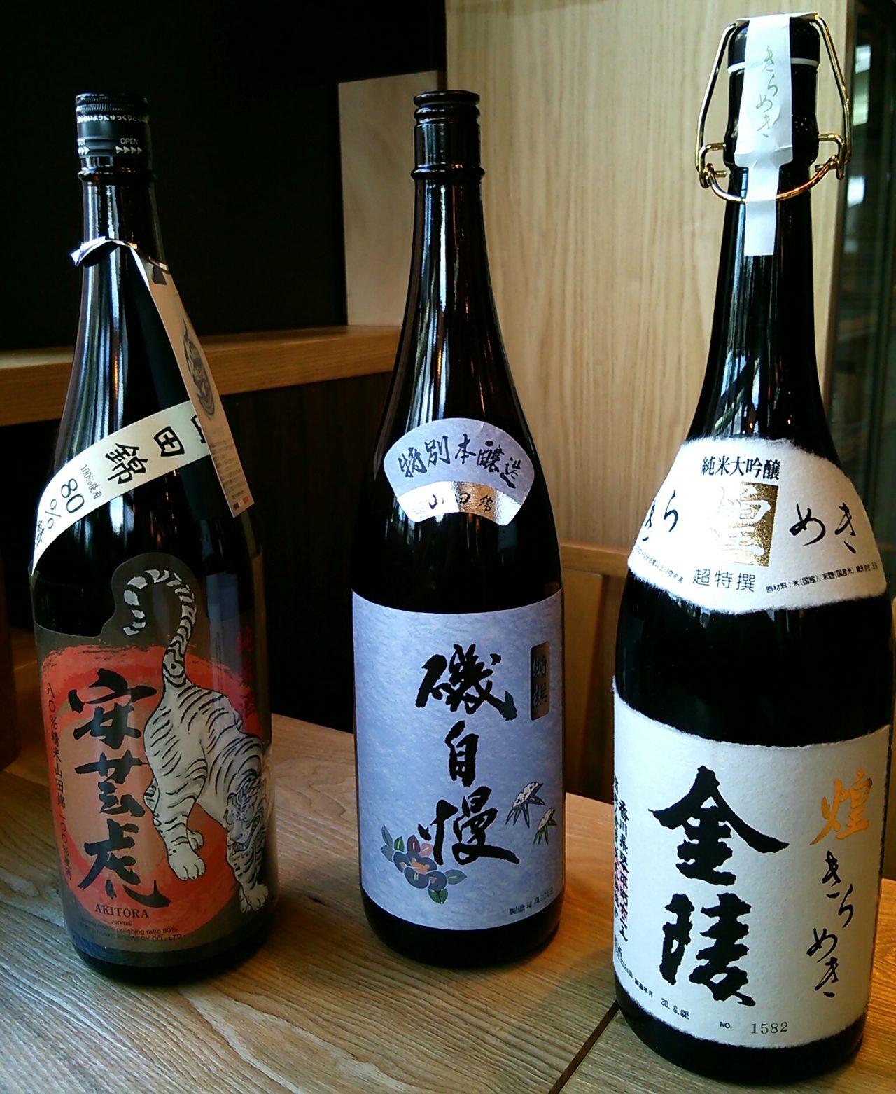 さかなや かねなり 日本酒ラインナップ