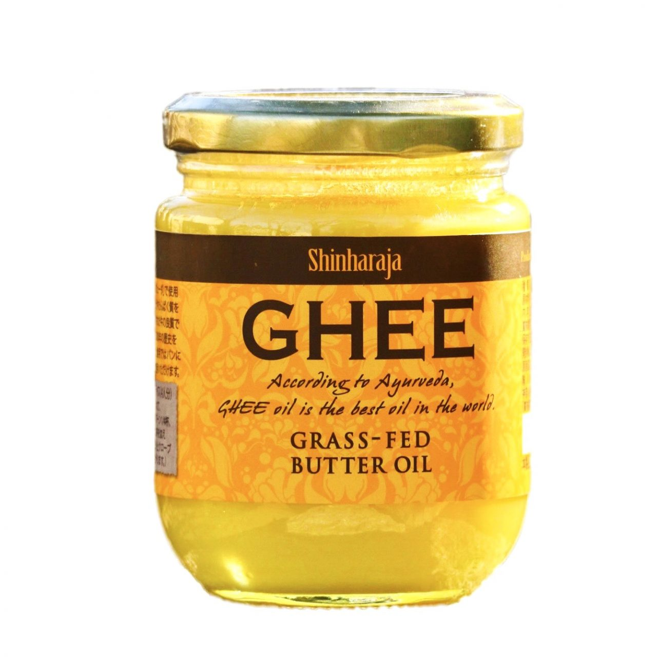 GHEE ギー「シンハラ―ジャギー」ボトル