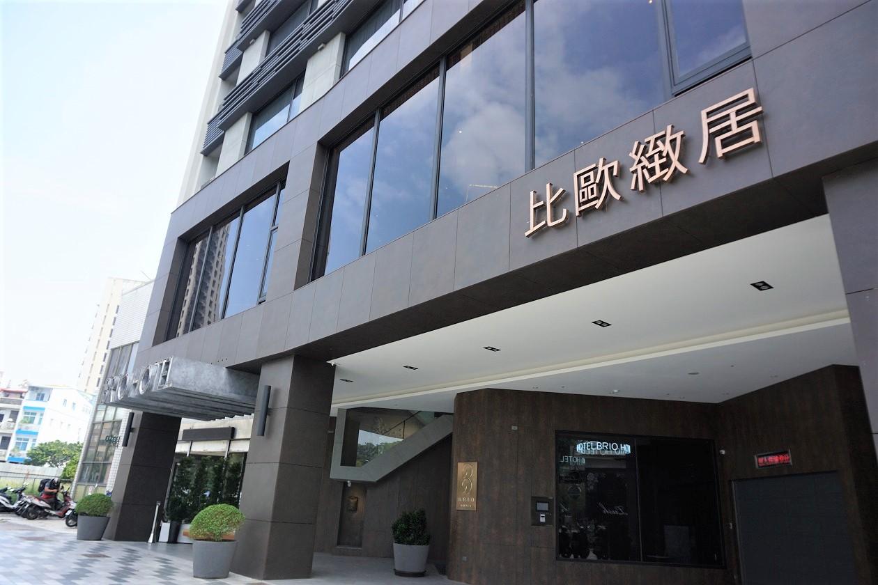 ブリオホテル 1