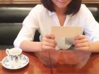 一年後に届く「TOMOSHIBI LETTER」