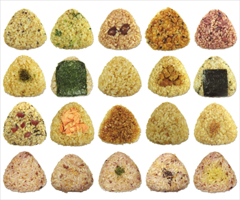 玄米おむすび お試し20個セット