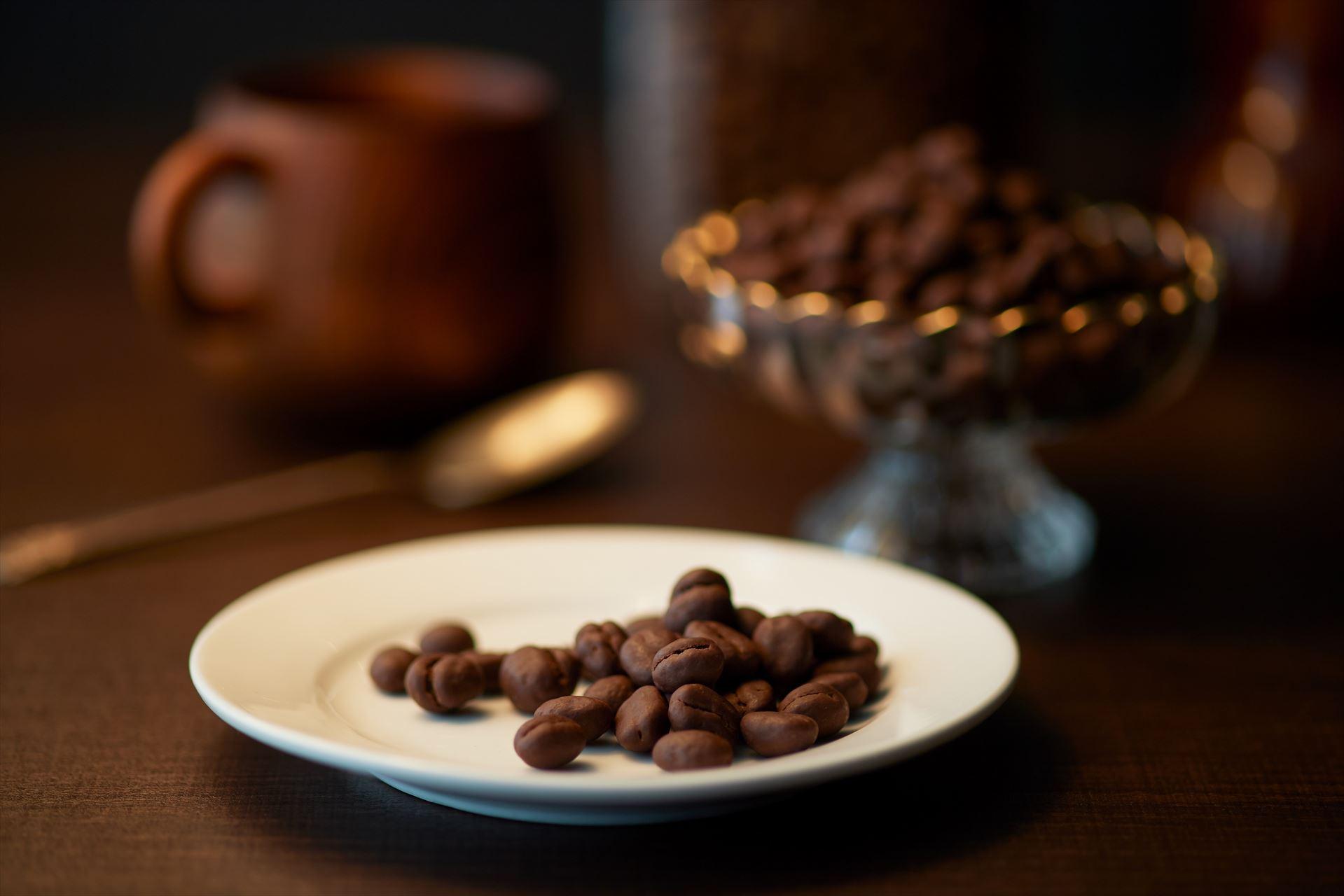 チョコレートコーヒービーンズ