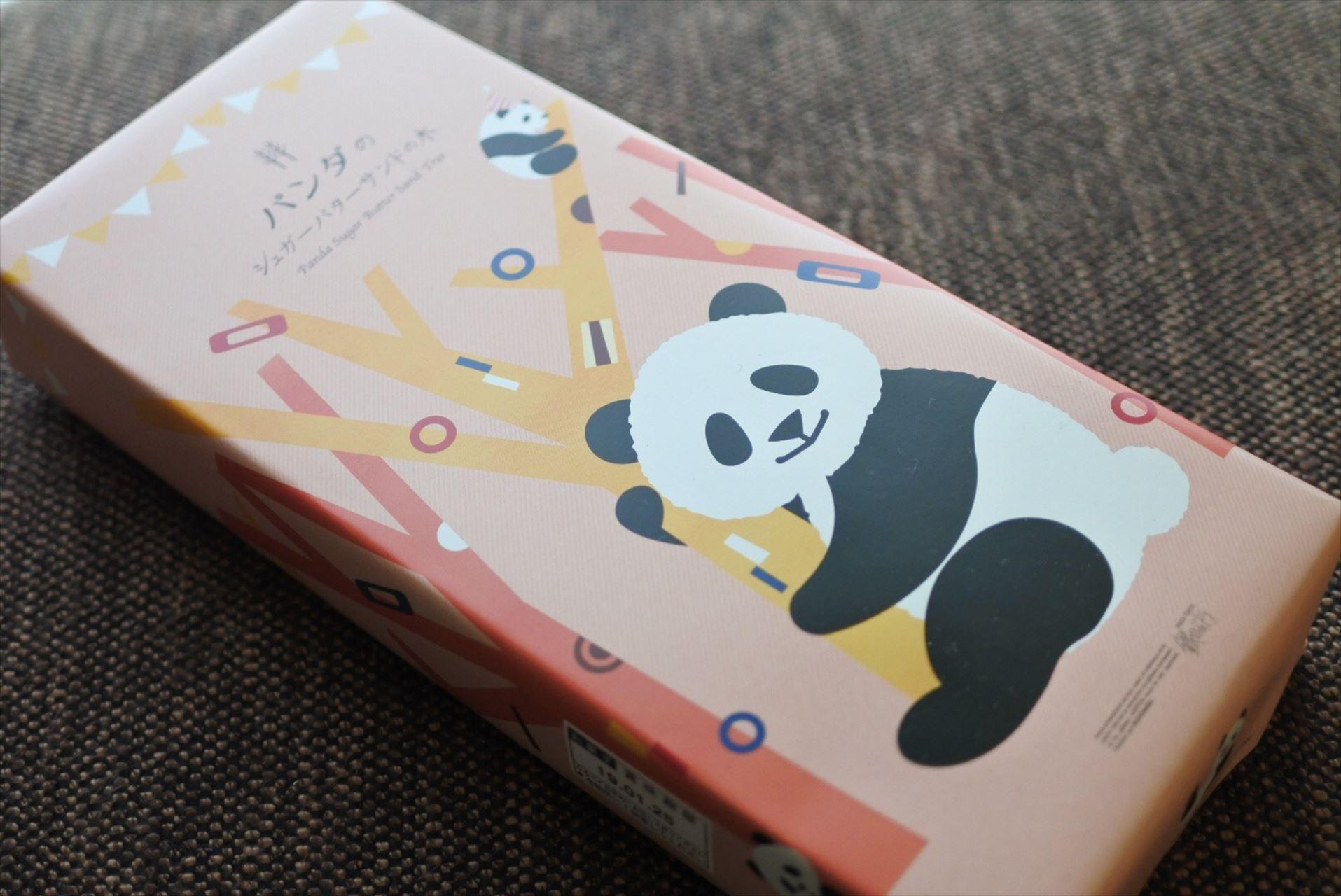 パンダのシュガーバターサンドの木外箱