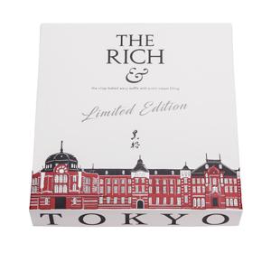 東京駅手土産 THE RICH&