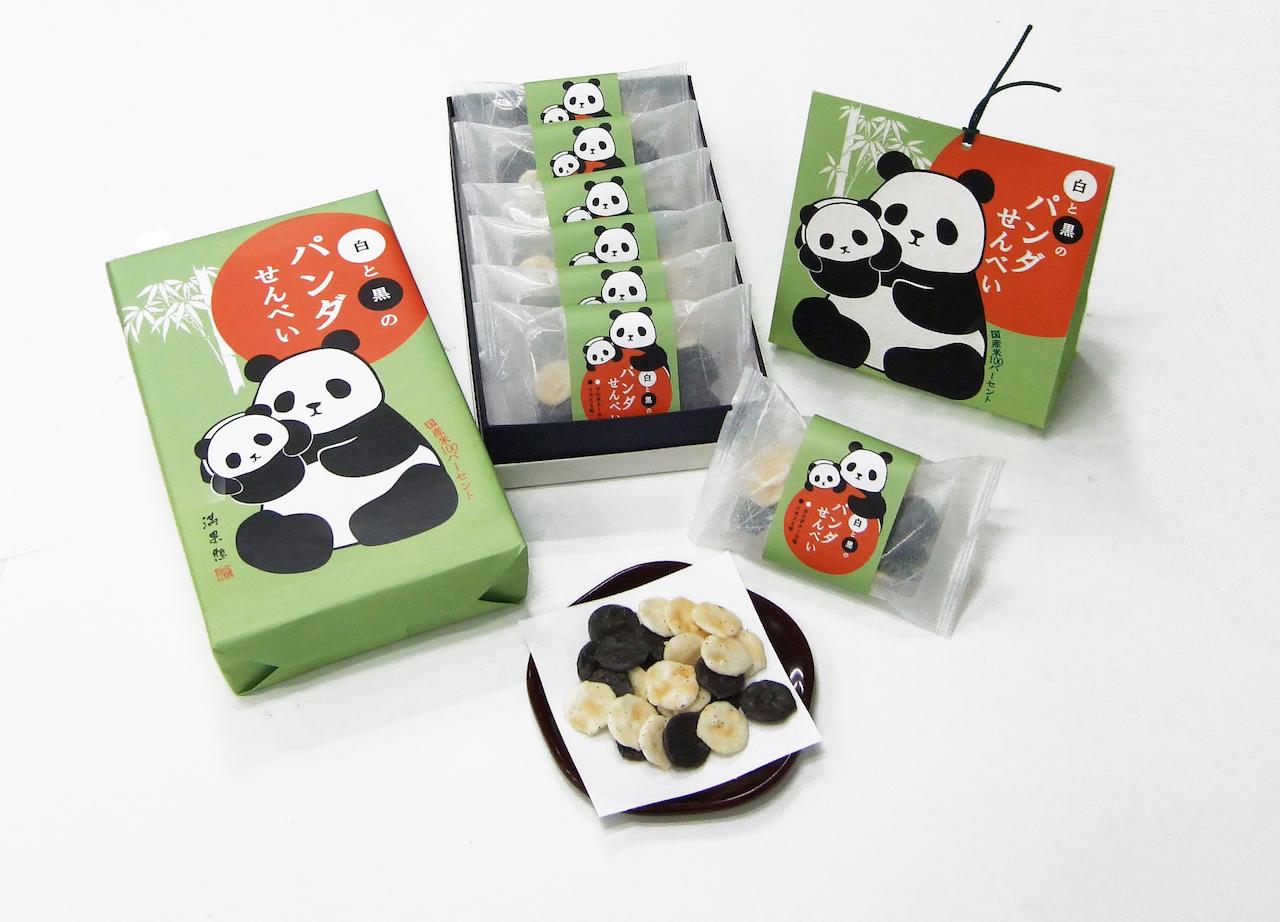 東京土産 白と黒のパンダせんべい