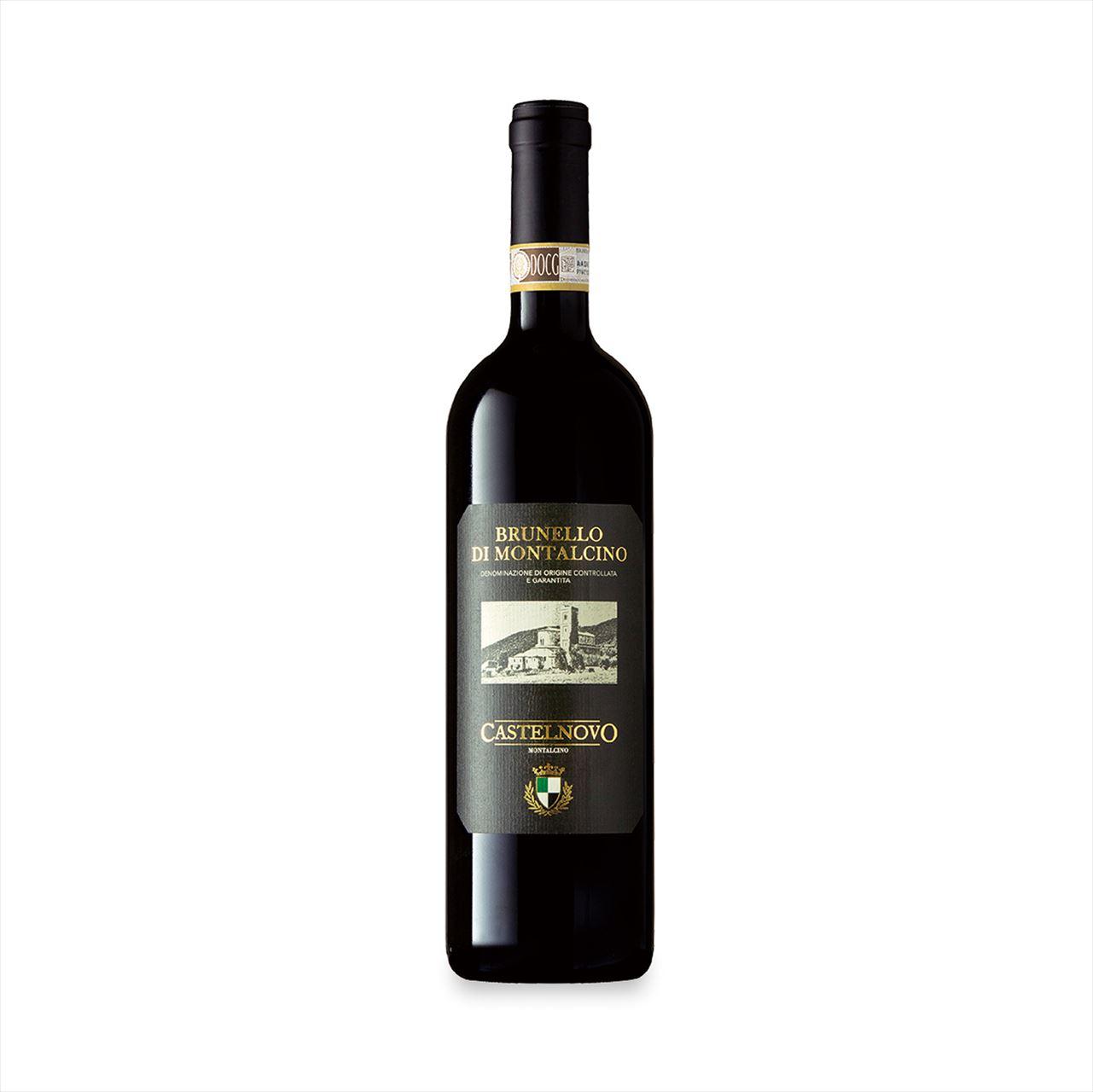 カルディ ワイン福袋 ブルネッロ