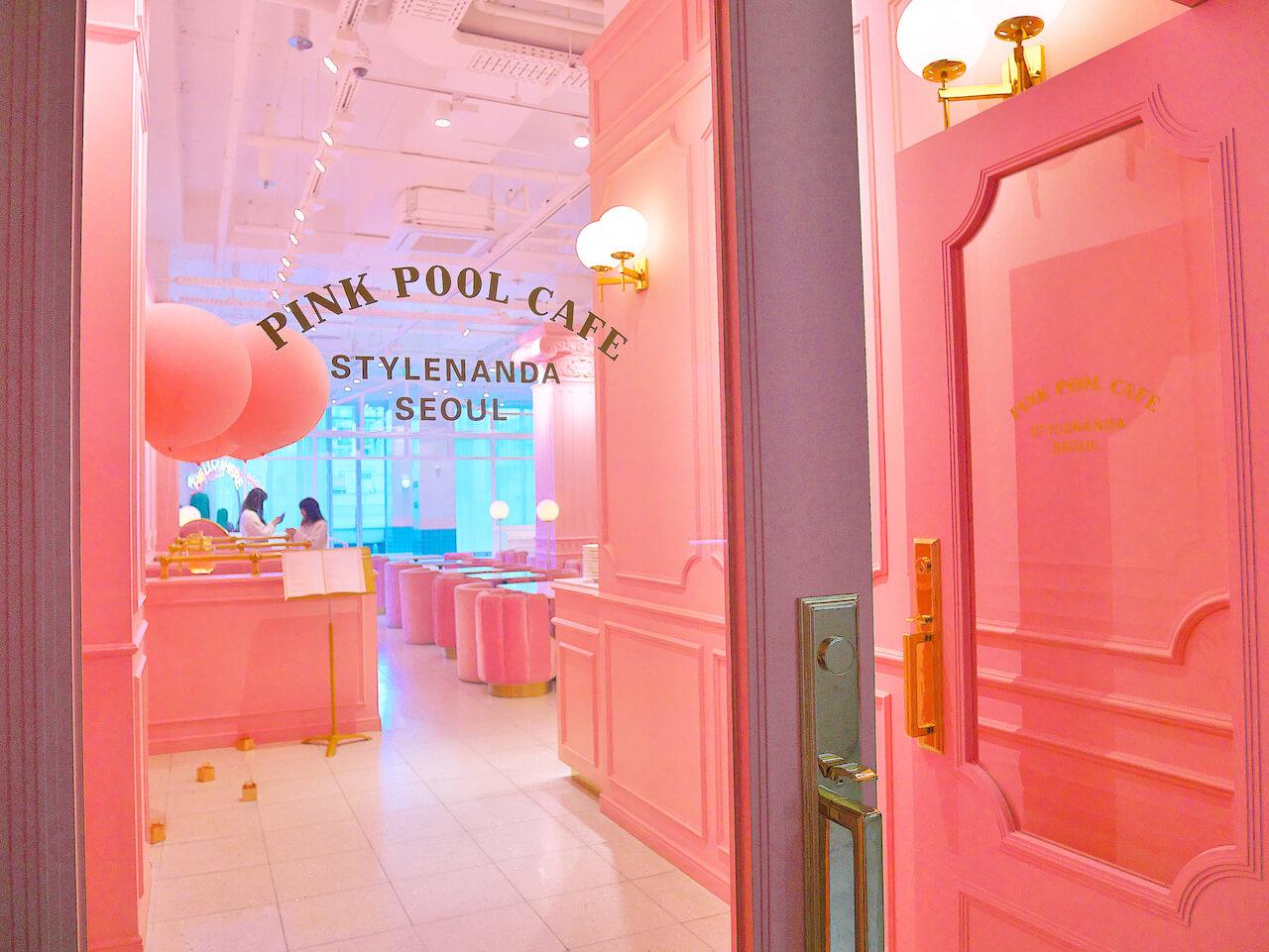 pink pool cafe02