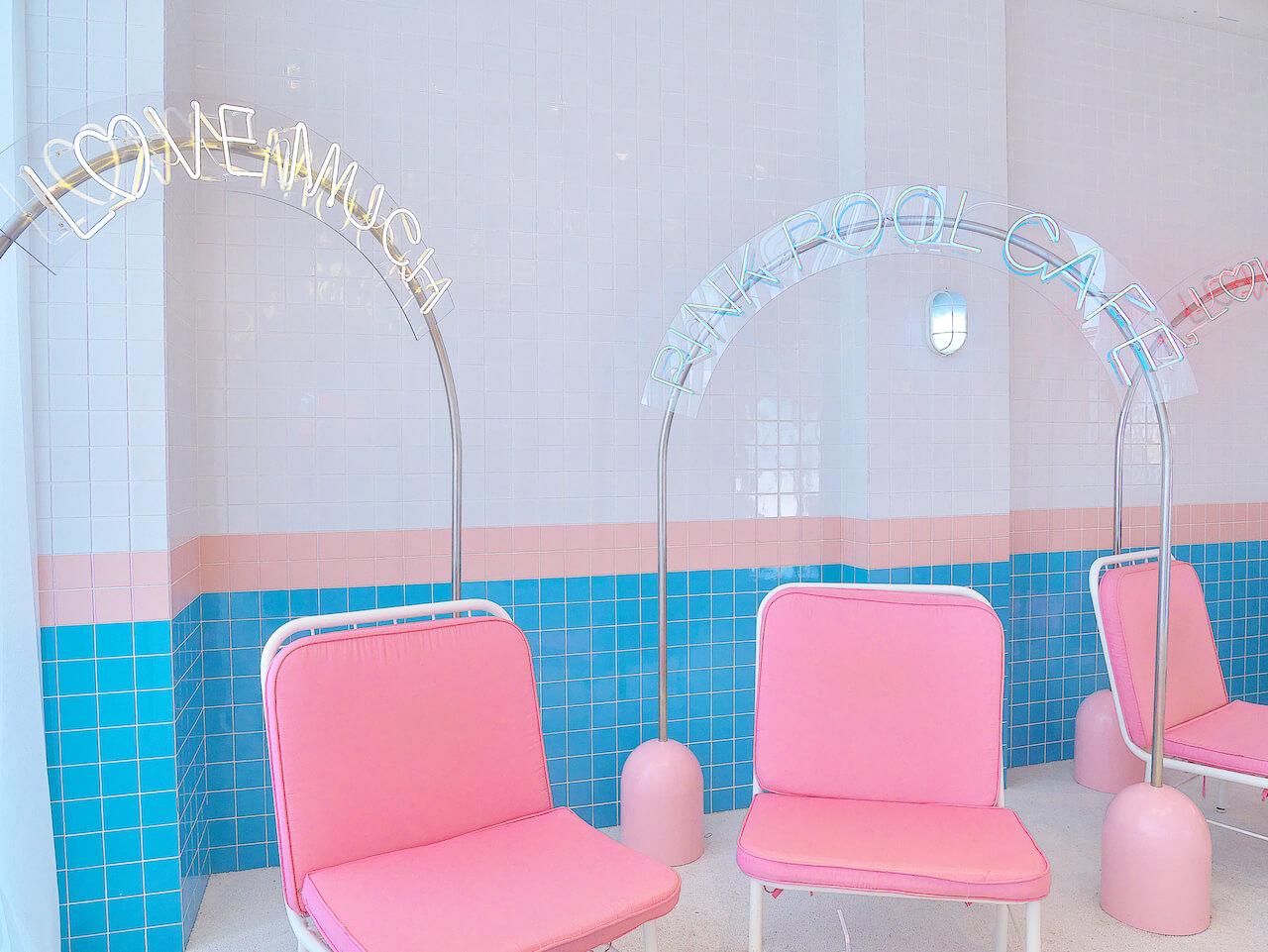 pink pool cafe 内観02