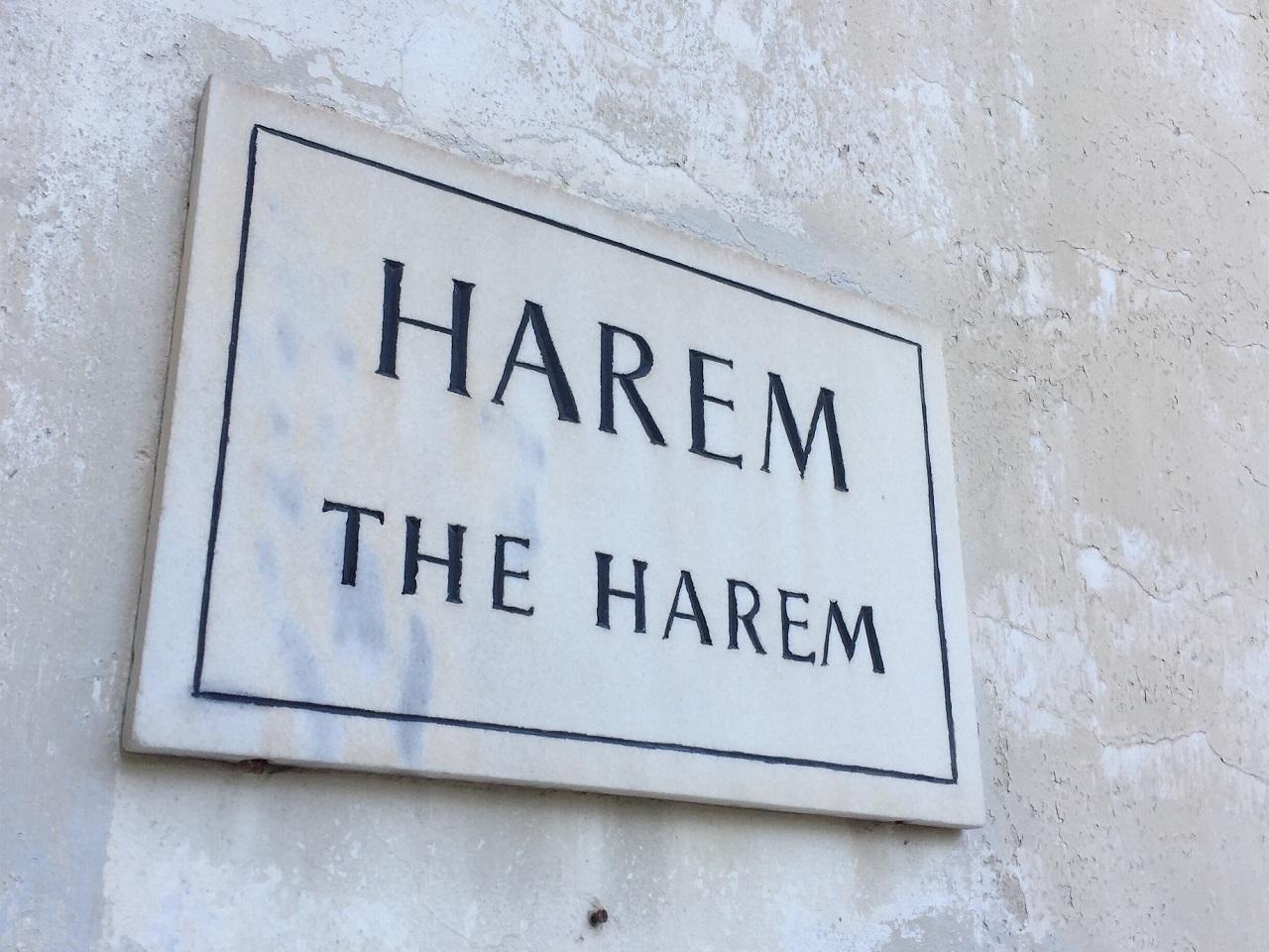 トプカプ宮殿 ハレムの入口