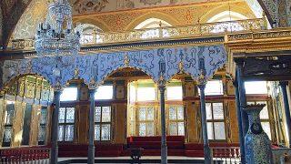 トプカプ宮殿 豪華絢爛なハレムのシャンデリア